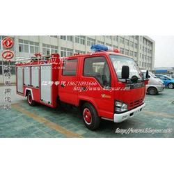 小五十铃3吨消防车消防器材配备有哪些18671079399图片