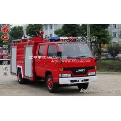 现货供应江南3吨水罐消防车找18671079399厂家图片