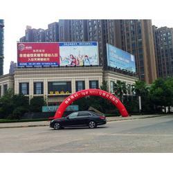 南昌工厂精神堡垒制作、酒店精神堡垒、赣州精神堡垒图片