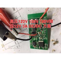 ISL28113 ISL28213零温漂 完美替代ISL28413 霍尔开关mk88图片