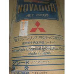 正牌料PBT 5010GN3-20日本三菱加20玻纤图片