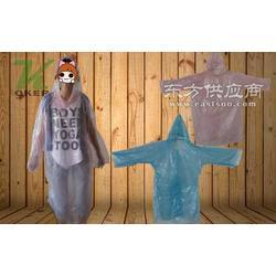 雨衣一次性塑料雨衣户外活动雨衣图片