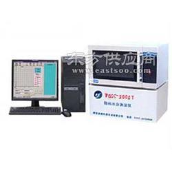煤炭水分测定仪 煤炭检验仪器 化验室验煤机图片