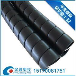 江西胶管保护套,胶管保护套供应商,聚鑫塑胶质优价廉图片