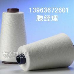 可溶性纱线90度60支 PVA纱线 毛巾纱 精品大全901图片