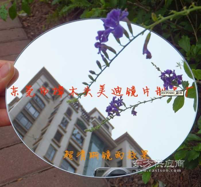 工艺品镜子