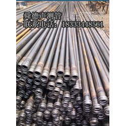 供应各种规格型号声测管 舜德声测管生产厂图片