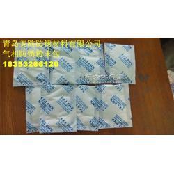 KD包装专用VCI防锈粉 防锈缓蚀剂图片
