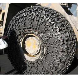 明威轮胎保护链轮胎防滑链矿山作业的必备品图片