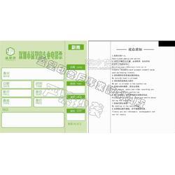 哪里可以做防伪喷码电影票设计印刷图片