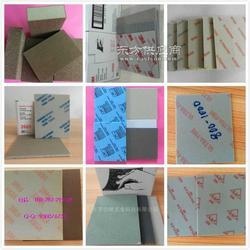 国产海绵砂海绵砂纸蓝字 ULTRA FINE图片