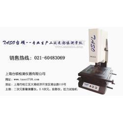 台硕仪器专业研发生产二次元影像测量仪二次元测量仪图片