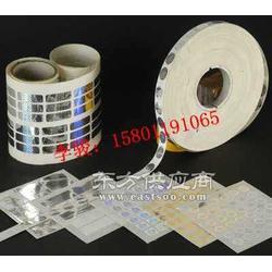 激光防伪标签工厂-激光防伪标签制做图片