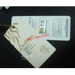 pvc激光防伪标签-激光防伪标签厂-生活服务大众图片