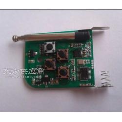 单向 调频 可加密 欧美芯片的遥控电机的模块图片