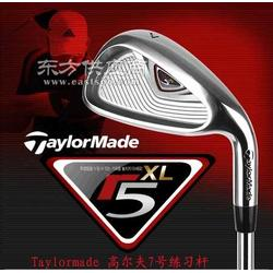 TaylorMade R5 XL七号铁杆 男用钢身图片