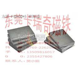 优质方块铁氧体磁铁 电机磁铁图片