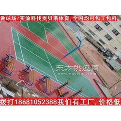 供应泸州塑胶网球场标准网球场施工流程图片