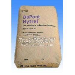Hytrel HTR237BG BK320 TPEE图片