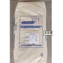 THERMOLAST K TC3GPN TPE 长期现货供应图片