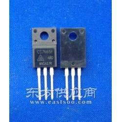 F501华晶代理图片