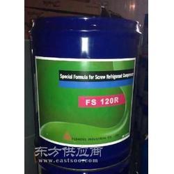 FS120R复盛压缩机专用冷冻机油图片
