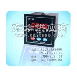 PD194E-9S9 多功能电力仪表图片