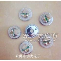 9mm耳机喇叭 9mm加布加华司耳机喇叭 9厘耳机喇叭图片