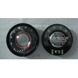 4孔高保磁40mm耳机喇叭 4孔高保磁40mm重低音喇叭图片