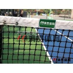 MA-510网球场中心网图片