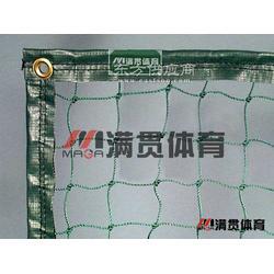 MA-530网球场隔离软网图片