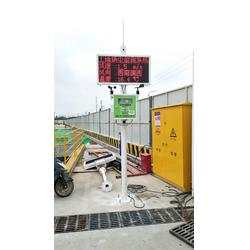 供应建设工地带CCEPCPA环保认证工地扬尘噪声在线监测系统