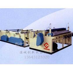 小盘纸机供应厂家首选创新纸品机械厂图片