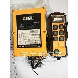 捷控遥控器EGO-G600图片