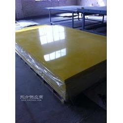 销售优质高分子聚乙烯板材棒材 聚乙烯 聚乙烯实地厂家图片