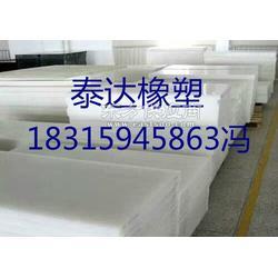 厂家定做销售生产pe板upe板图规格 聚乙烯耐磨板 图高密度光面板量大现货高质量高效率图片
