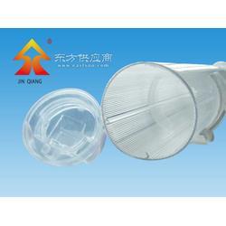 好品质进强灯饰促销精致耐用型德国拜耳PC塑料套件图片