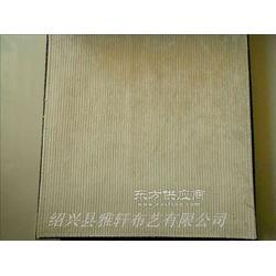 雪尼尔工程窗帘布单色雪尼尔面料纯色窗帘沙发布图片