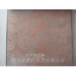蝶恋花提花遮光布品质好的遮光窗帘布图片