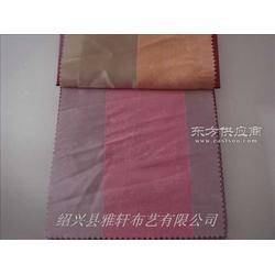 条子遮光布绒条遮光布便宜的直条工程布图片