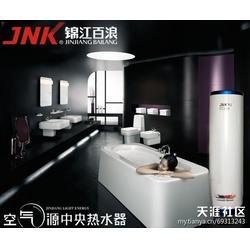福州空气能中央热水器,福州空气能中央热水器品牌,中央热水器图片