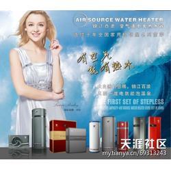 锦江百浪空气能中央热水器、锦江百浪热水器、热水器图片