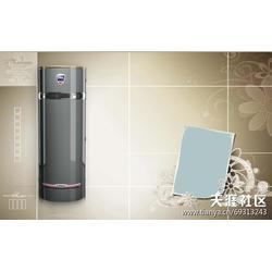 福州空气能热水器_福州空气能热水器_福州空气能热水器图片