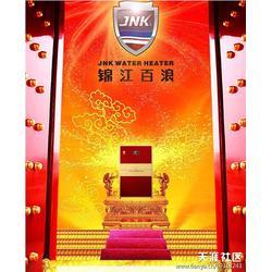 空气能工作原理|福州中央热水器|福州空气能图片