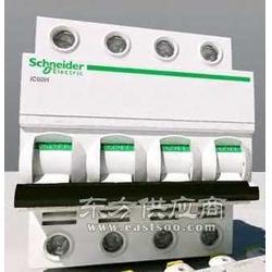 高仿施耐德IC65N 4P D4A厂家直销IC65N 4P D4A图片
