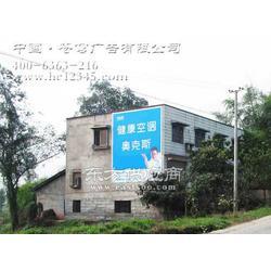 墙体广告墙体广告公司国内更好的公司选苍穹图片