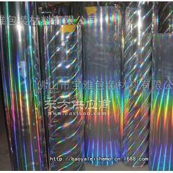 厂家供应环保PET/OPP激光镭射膜彩色膜镀铝膜图片