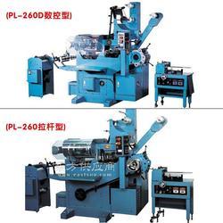 国产不干胶印刷机报价彩色标签印刷机图片