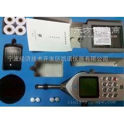 AWA6228-6多功能声级计图片