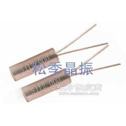 圆柱晶振 插件晶振 32.768KHz晶振图片